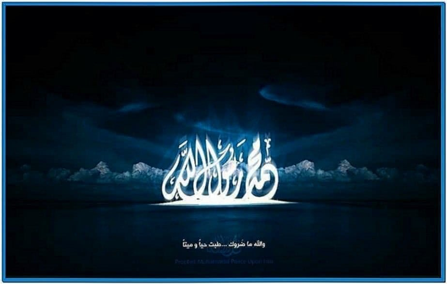 3d Islamic Screensaver Download For Free