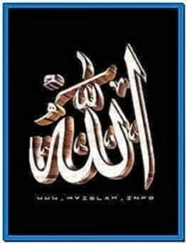 Allah 240x320 wallpaper screensaver