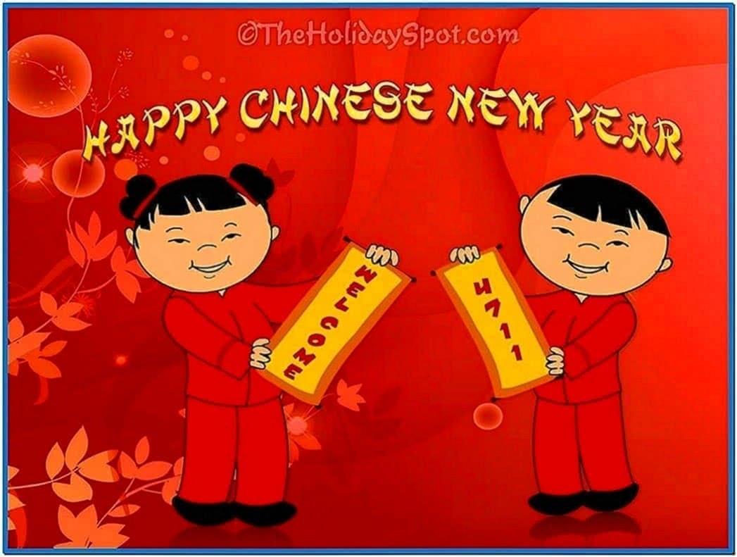 Chinese new year screensavers