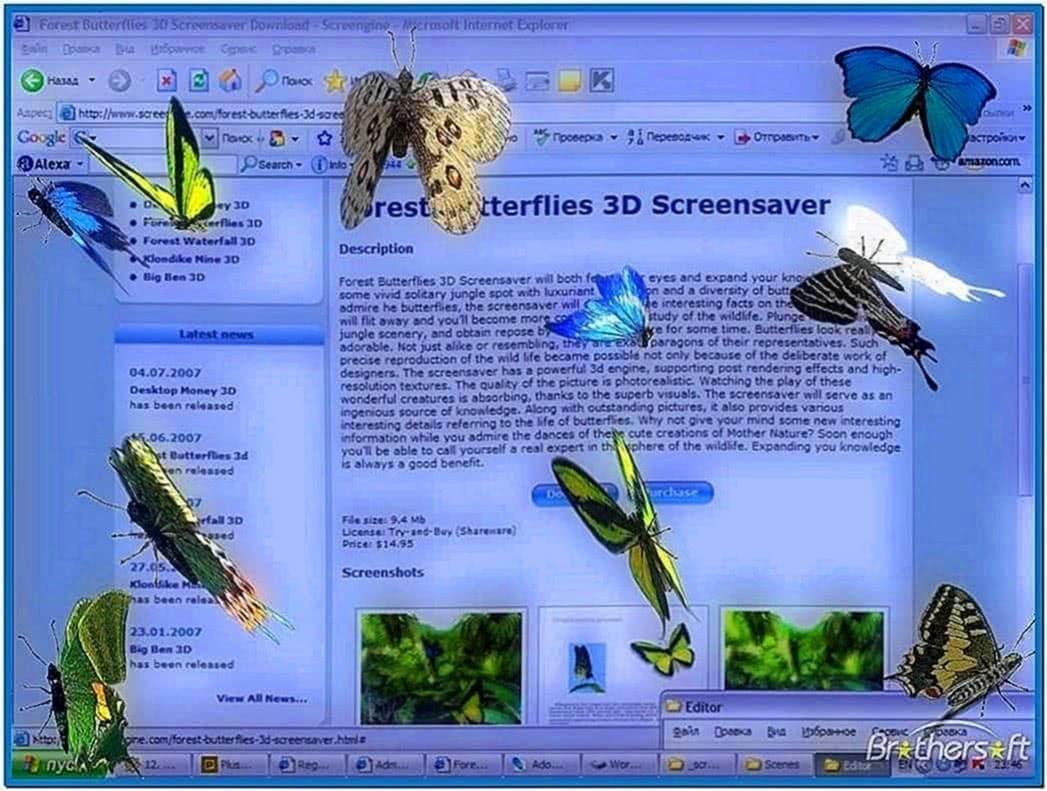 Desktop Butterflies 3D Screensaver