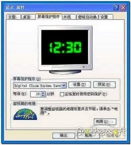 Digital Clock Screensavers Windows XP