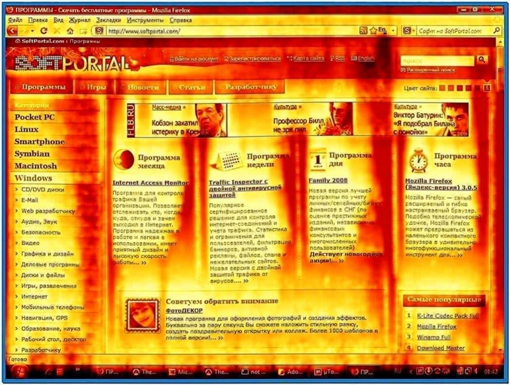 Fire screensaver 2.20