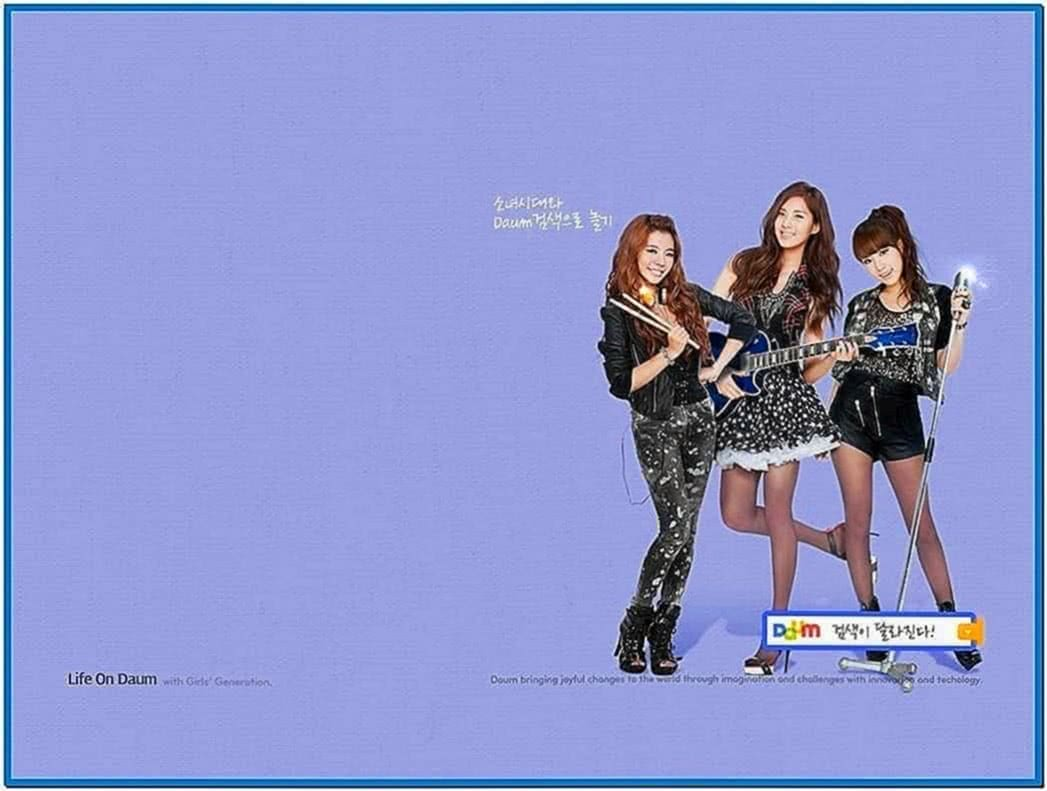 Girls Generation Daum Screensaver