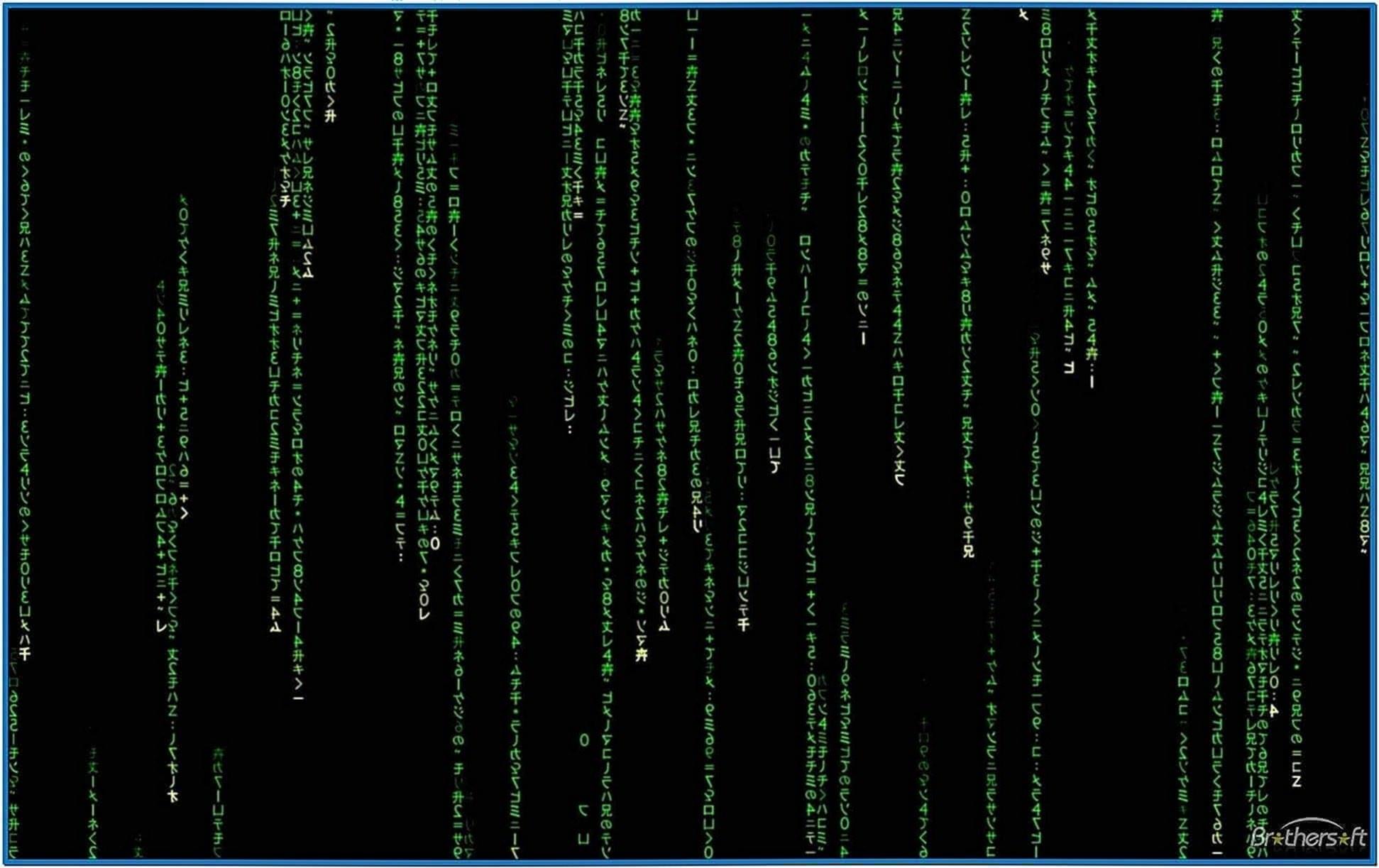 Screensaver Animated Matrix