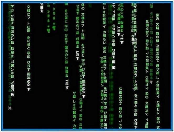 The Matrix Screensaver